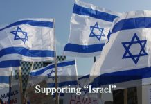 "Supporting ""Israel"""
