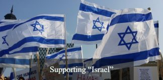 """Supporting """"Israel"""""""